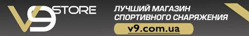V9 - лучший магазин спортивного снаряжения
