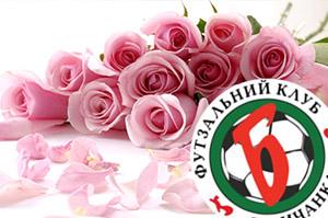 Коцюбинское, Беличанка, праздник, Шеремет Катерина, НПУ, женский футзал
