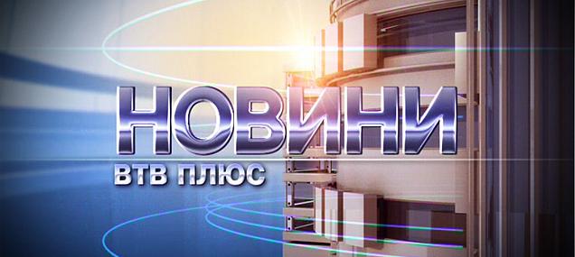 мини-футбол, «Кристал» Херсон, женский футзал, кубок Украины, Видео, ВТВ плюс, ВТВ Херсон, Коцюбинское, Беличанка-НПУ