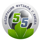 АМФУ, женский футзал, футзал Киев, ФФК, Святослав СТЕЦЮК, выборы