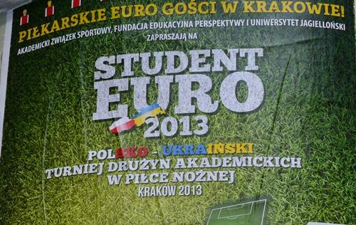 футбол, НПУ Драгоманова, Евро-2013, студенты, Беличанка-НПУ, 8 на 8, краков