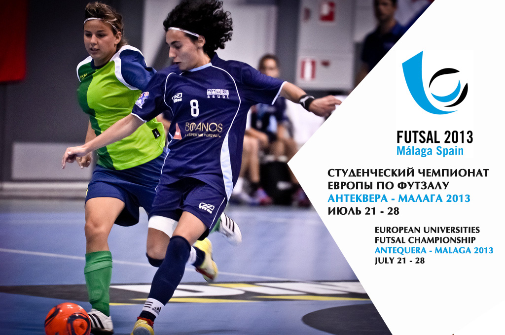 Днепропетровск, womens futsal, женский футзал, malaga 2013, НМетАУ, EUSA, полтава, EUC Futsal 2013