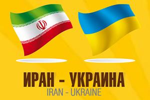посвященный 9 мая 2013, женский футзал, Международный женский турнир, мини-футбол, Иран женщины, женская сборная Украины