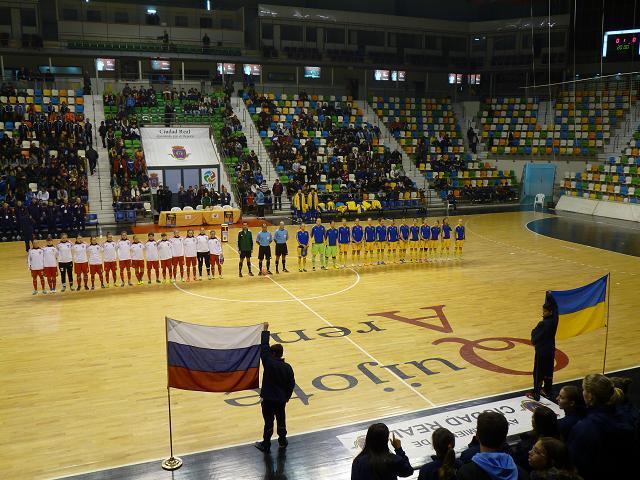 Alcázar de San Juan, футзал, женский футзал ЧМ, мини-футбол, Испания, IV Torneo Mundial de Fútbol Sala, Ciudad, FIFA world cup womens futsal
