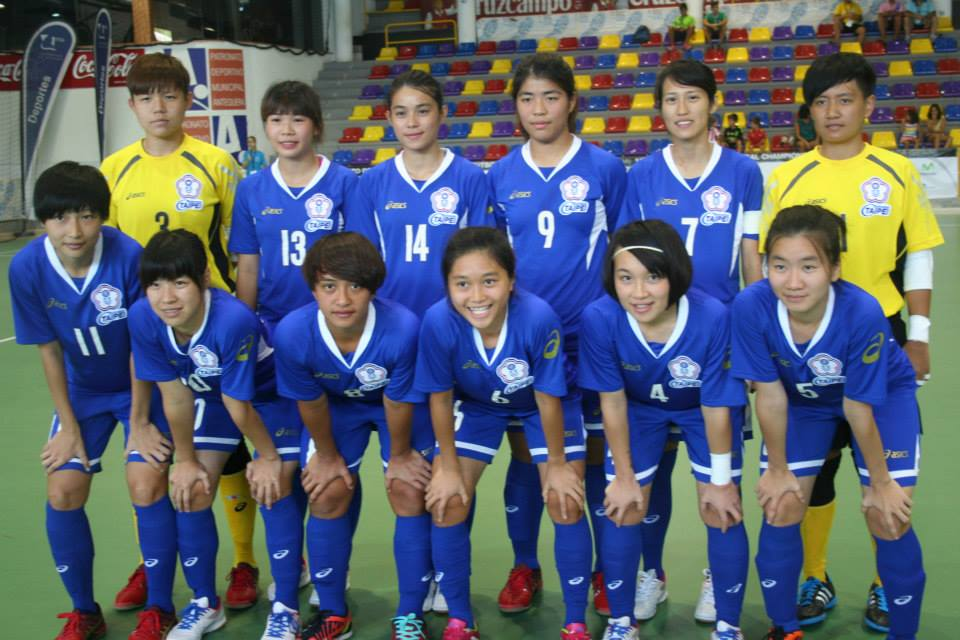 WUC2014 Chinese Taipei