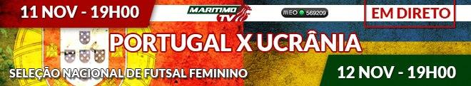 женская сборная футзал, Португалія, збірна, ФФУ, women's team Ukraine, АФУ, україна, жіноча збірна футзал, Futsal fem, futsal,LIVE, MaritimoTV