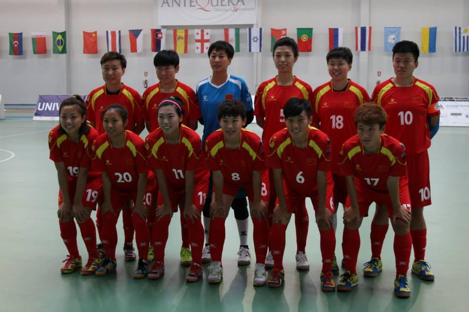 WUC2014 China