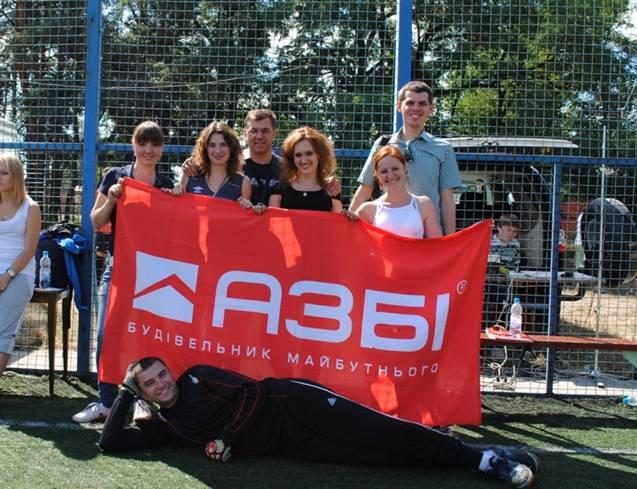АЗБИ, Беличанка, ДЮСШ Коцюбинское, День строителя, блиц-турнира, футзал, мини-футбол, Вместе мы строим будущее, благотворительность