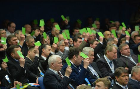 ФФУ, Павелко, президент, Конгрес, Україна, футбол, вибори, 2015, Коломойський, Гресьо, спорт, Будинок футболу