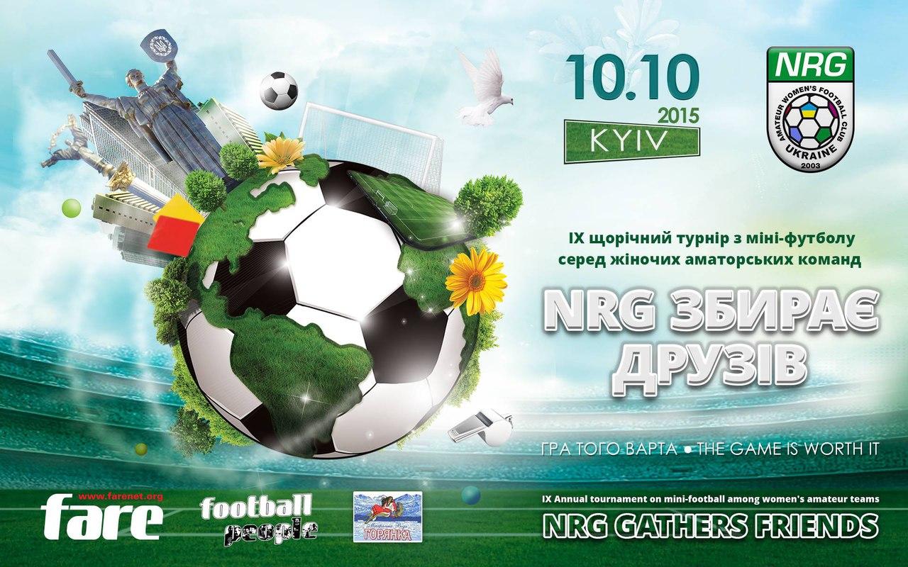 Турнір, NRG, FARE, Київ, футзал, Горянка, FARE Action Week, ДЮСШ, Ірпінь, минифутбол, футзалістки, аматори, спорт, Україна, Footballpeople