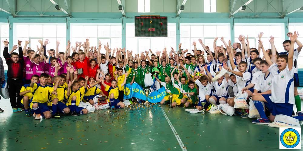 Шкільна футзальна ліга України