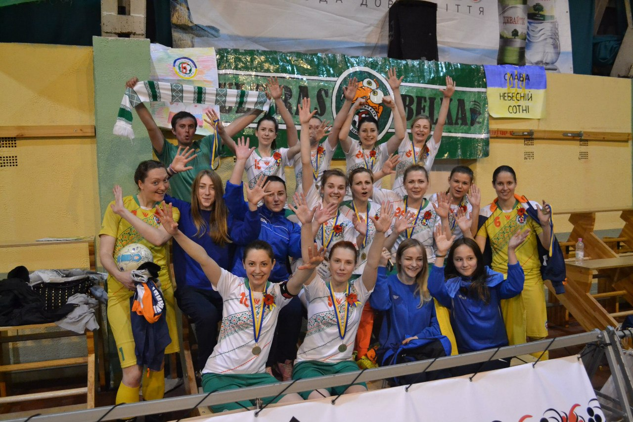 Чемпіон, футзал, комітет жінок, жіночий футзал, Біличанка, Ірпінь 2014/2015, womenfutsal, Біличанка-НПУ, Коцюбинське, ДЮСШ