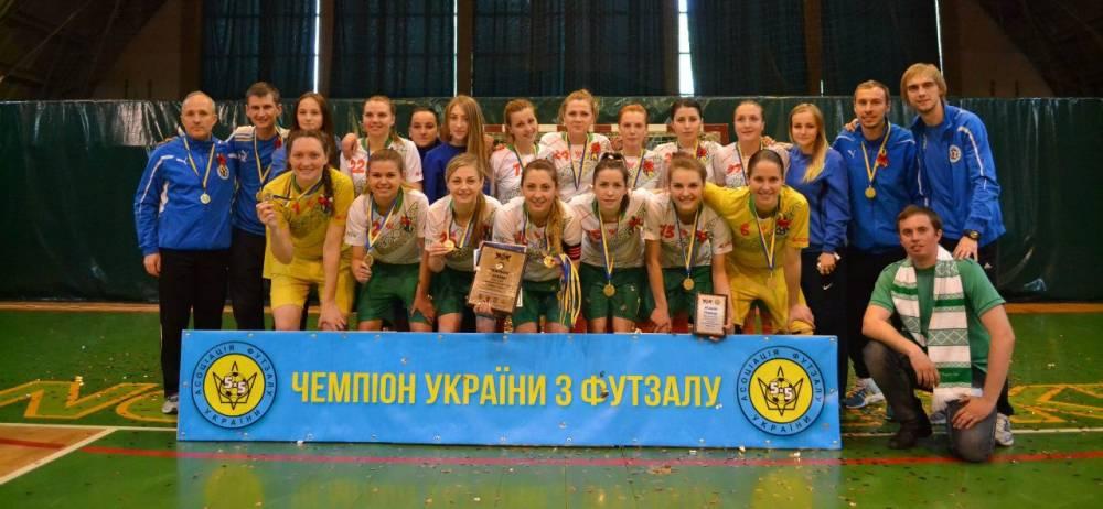 Чемпіон 2015, футзал, комітет жінок, жіночий футзал, Біличанка, Ірпінь 2014/2015, womenfutsal, Біличанка-НПУ, Коцюбинське, ДЮСШ