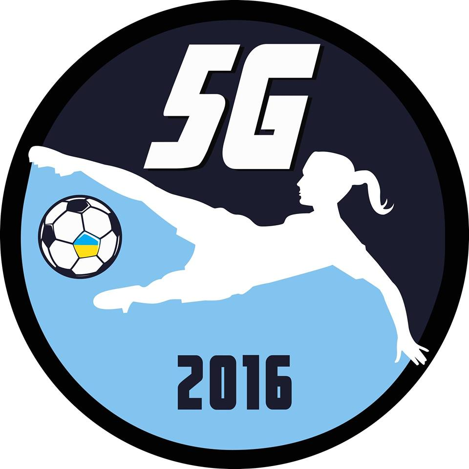 AFC 5G ,Київ, футзал