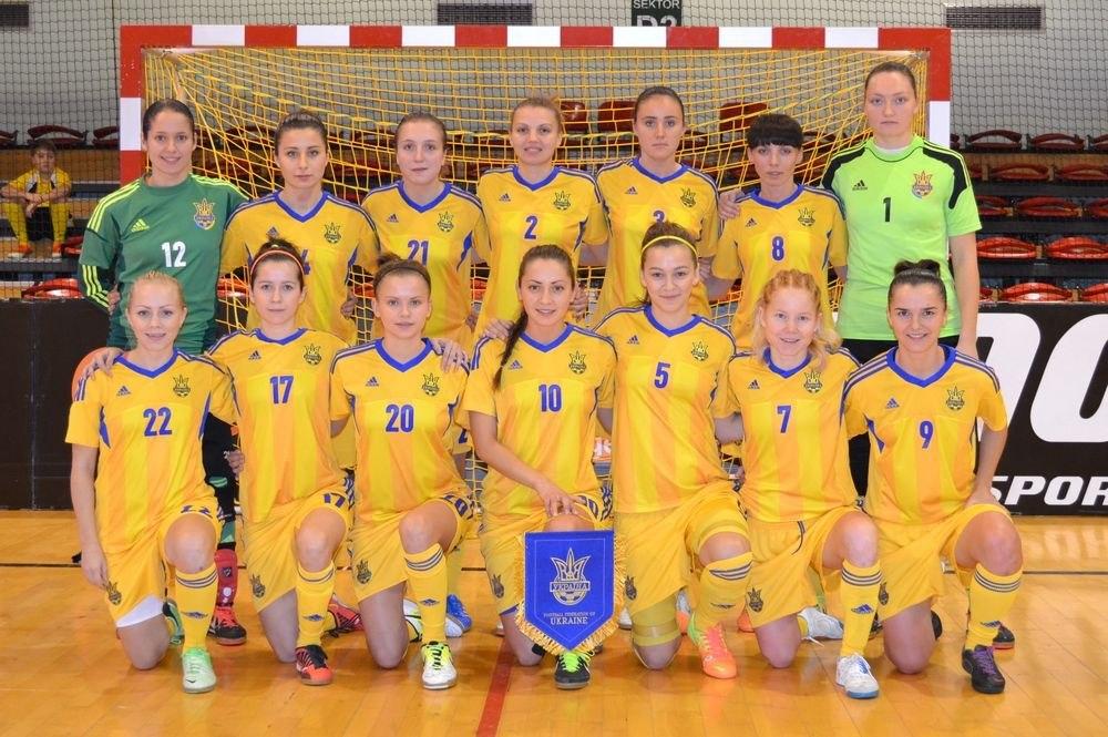 Национальная женская сборная Украины по футзалу