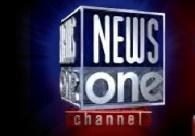 Телеканал News One, жіночий футзал, Mundial 2012, womens futsal, женский футзал, мини-футбол
