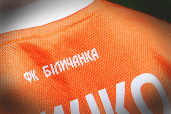 форма, Свифт спорт, АЗБИ, Здорово, Беличанка-НПУ, 2012/2013, женский футзал, swiftsport