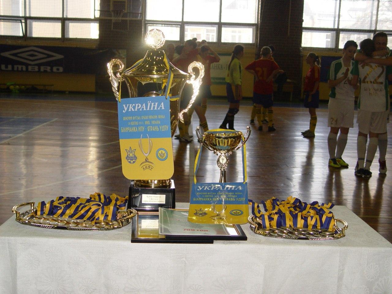 Кубок Украины 2011/2012: итоги «Беличанка НПУ»