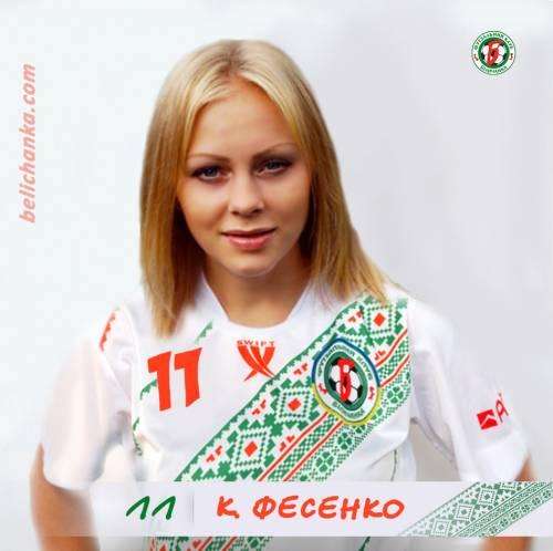 Фесенко-Шеремет Катерина, Біличанка, Беличанка, футзал