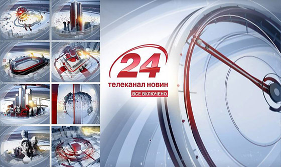 Онлайн, Новости, україна, наживо, спорт, 24 канал, ефір онлайн