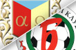 Беличанка, НПУ, киев, женский футзал, мини-футбол, Ника ПНПУ, Полтава