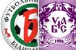 Беличанка, НПУ, УАБС-НБУ, женский футзал, футзал, Коцюбинское, Сумы, УАБС