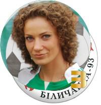 Лукьяненко Алёна